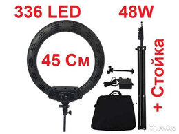 Фотовспышки - Кольцевая Лампа 45 См со Стойкой, 0