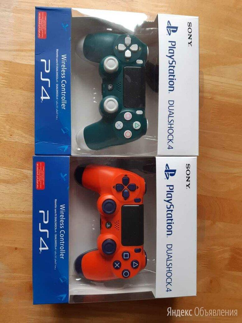 Джойстик на Sony PlayStation 4 беспроводной по цене 2900₽ - Игровые приставки, фото 0