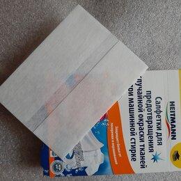 Бытовая химия - Салфетка для предотвращения случайной окраски, 1 шт., 0