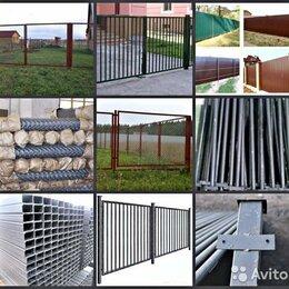 Заборы, ворота и элементы - Сетка рабица, столбы, ворота металлические,калитки, 0