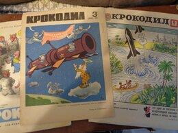 "Журналы и газеты - Журналы ""Крокодил"" 1972-1973 гг., 0"