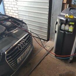 Отопление и кондиционирование  - заправка автокондиционеров, 0