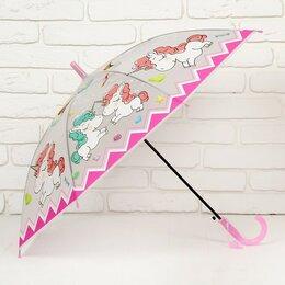 Одежда - Зонт детский «Единороги», со свистком, цвет розовый, 0