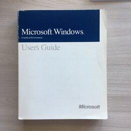 Компьютеры и интернет - Книга Microsoft Windows  Guide, 0