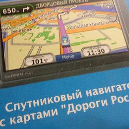 GPS-навигаторы - Спутниковый навигатор с картами новый в упаковке, 0