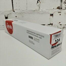 Картриджи - Картридж SAKURA 106R02773 для Xerox Phaser 3020,…, 0