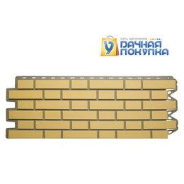 Фасадные панели - Фасадная панель Альта-Профиль Клинкерный кирпич Желтый, 0