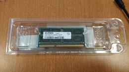 Модули памяти - Оперативная память 2GB ddr3 sodimm, 0