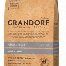 Корма  - GRANDORF Сухой беззерновой корм для взрослых собак кролик картошка 12 кг , 0