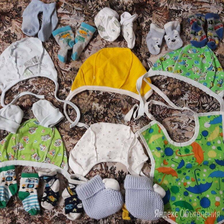 Детские вещи пакетом до 3-4 месяцев (62-68 см) по цене 300₽ - Комплекты, фото 0