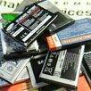 Аккумуляторы для древних сотовых по цене 50₽ - Аккумуляторы, фото 0