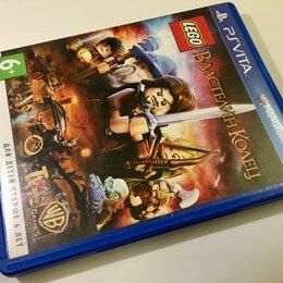 Игры для приставок и ПК - LEGO Властелин Колец для PS Vita, 0