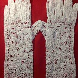 Рукоделие, поделки и сопутствующие товары - Кружевные перчатки., 0