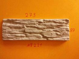 Интерьерные наклейки - Декоративный камень из гипса Г-6., 0