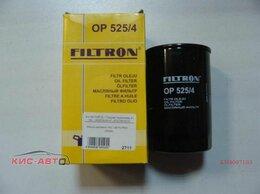 Двигатель и топливная система  - Фильтр масляный VOLKSWAGEN; SEAT; FORD…, 0