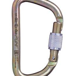 Карабины - Карабин альпинистский стальной Ринг увеличенный трапеция keylock с муфтой, 0
