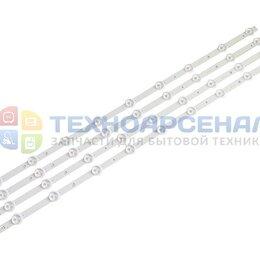 Осветительное оборудование - Комплект подсветки 32 ROW Rev0.9 A/B-Type, 0