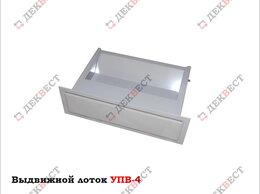 Инкассаторское оборудование - Передаточный кассовый лоток арт. УПВ-4., 0
