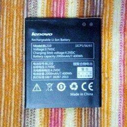Аккумуляторы - АКБ BL210, 0