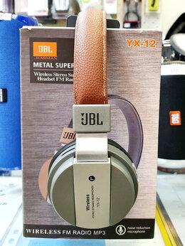 Наушники и Bluetooth-гарнитуры - Беспроводные наушники JBL YX12, 0