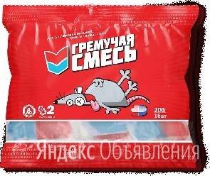 """яд для грызунов """"Гремучая смесь"""" 16 таблеток по цене 150₽ - Отпугиватели и ловушки для птиц и грызунов, фото 0"""