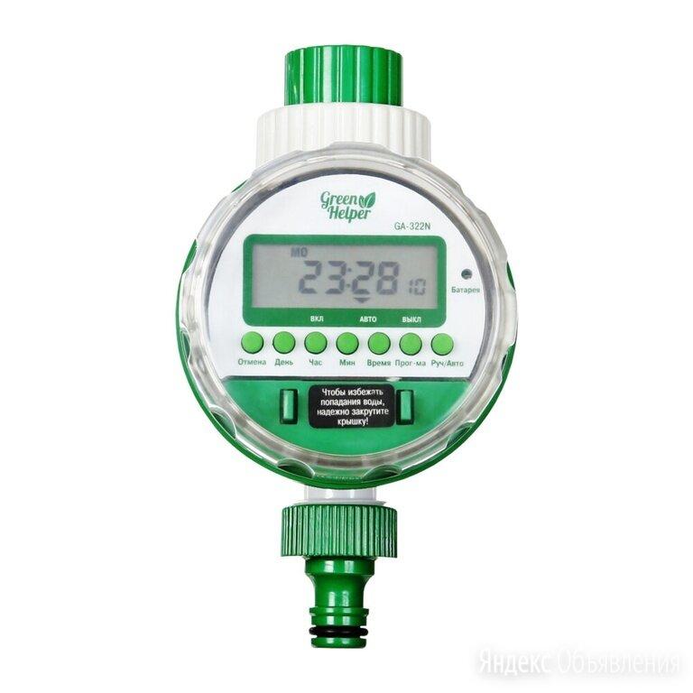 Таймер полива GA-322N, шаровый, электронный по цене 1950₽ - Системы управления поливом, фото 0