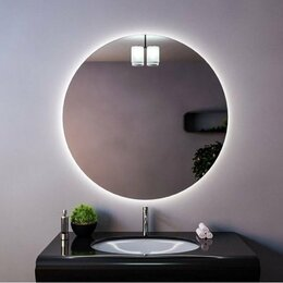 Зеркала - Зеркало с подсветкой 700 мм, 0
