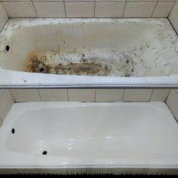 Ремонт и монтаж товаров - Реставрация ванн жидким наливным акрилом , 0