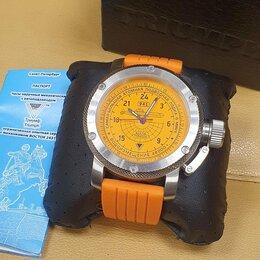 Наручные часы - Watch Triumph / Часы 941 / Акула (Typhoon), 0