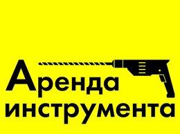Аренда транспорта и товаров - Сварочный аппарат РЕСАНТА 190ПН, 0