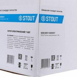 Отопительные котлы - Электрический котел STOUT, 0