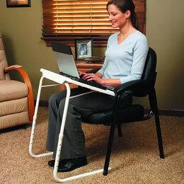 Столы и столики - Складной столик Table Mate 2, 0