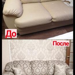 Ремонт и монтаж товаров - Перетяжка мебели, 0
