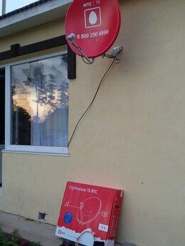 Спутниковое телевидение - МТС спутниковое ТВ и настройка на спутники, 0
