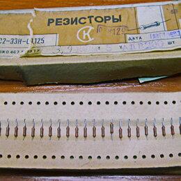 Запчасти к аудио- и видеотехнике - Резисторы постоянные. СССР (новые)., 0