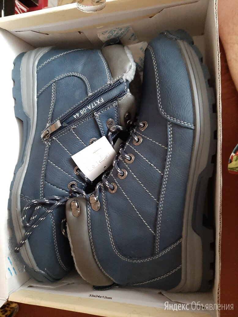 Обувь мужская по цене 5000₽ - Ботинки, фото 0