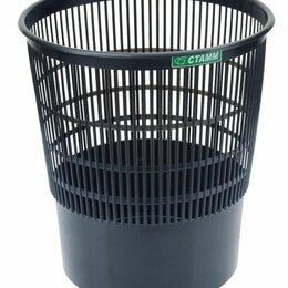 Корзины, коробки и контейнеры - Корзина для бумаг 18л сетчатая черная  арт. КР01 Стамм /11/, 0