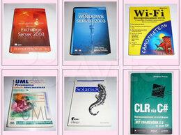 Компьютеры и интернет - Книги 101 ИТ и Программирование , 0