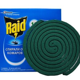 Средства от насекомых - Спираль Raid от комаров, 10шт, 0