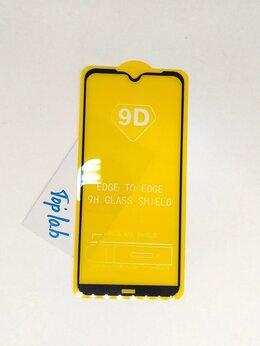 Защитные пленки и стекла - Защитное стекло Xiaomi Redmi Note 8T, 0