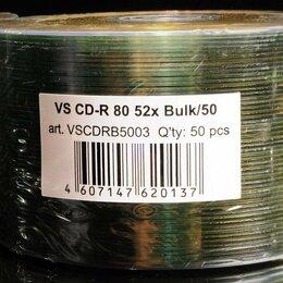 Диски - Диск CD-R VS 700 Mb 52x (50 штук в термопленке) 💻💻💻 , 0