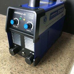 Плазменная резка - Аппарат плазменной резки aurorapro airhold 45, 0