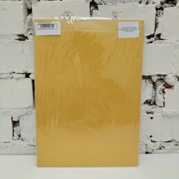 Бумага и пленка - фотобумага A4 матовая двусторонняя Золото (ПЕРЛАМУТР) 250 г/м2, 50л., 0