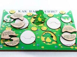 Развивающие игрушки - Как настроение Деревянная развивающая игра новая, 0