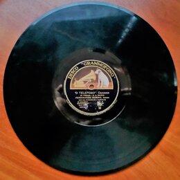 "Виниловые пластинки - Пластинка патефон граммофон Disco ""Grammofono""…, 0"