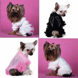 Одежда и обувь - костюмы комбинезоны для собак, 0