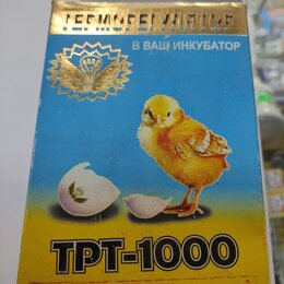 Товары для сельскохозяйственных животных - Терморегулятор для инкубатора, 0