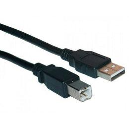 Аксессуары и запчасти для оргтехники - Для принтера USB, длина кабеля 1,8 метра, 0