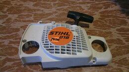 Для цепных пил - стартер для бензопилы Stihl MS 170-180, 0
