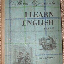 Наука и образование - I learn english. M. Michalska, C. Beven-Oyrzanowsk, 0